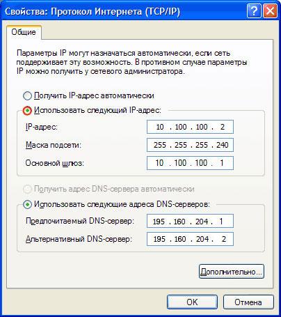 какие данные нужны чтобы заблокировать playstation 3